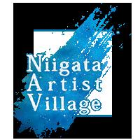 ニイガタ・アーティスト・ヴィレッジ